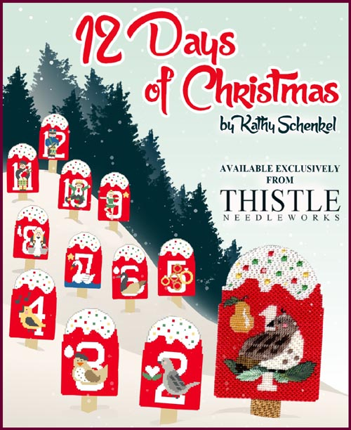 12 Days of Christmas by Kathy Schenkel